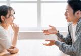 コミュニケーション能力向上|素人がすぐにできる5つの方法